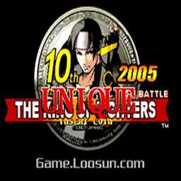 拳皇2005十周年特别版