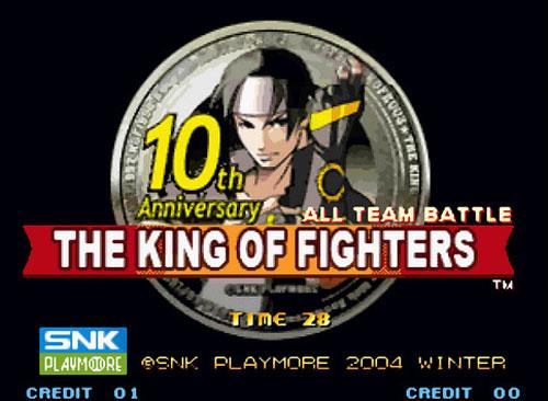 拳皇2005十周年纪念加强版
