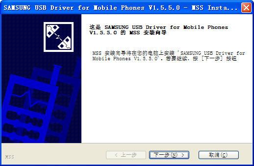 三星i9300usb��� 中文版