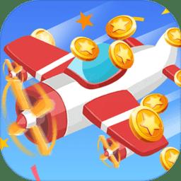 合成飞机大亨内购破解版 v1.0.4.0 安卓红包版
