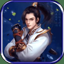 天剑传奇应用宝版 v1.0.0 安卓版
