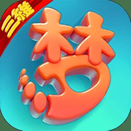 西游三维手游v1.0.0 安卓版