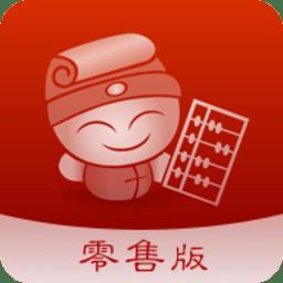 二�S火掌柜零售版app v2.6.4.2 安卓版