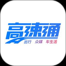 �V�|高速通�O果版v7.6.8 ip
