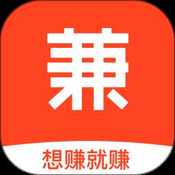 兼职客软件v3.7.3.0 安卓版