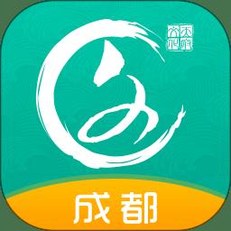 文化天府app