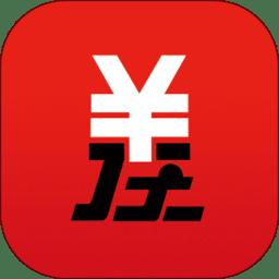 微差事最新版 v2.9.6 安卓官方版