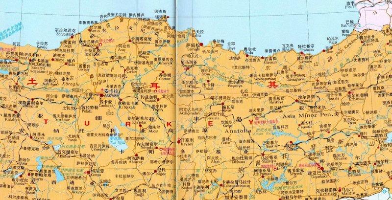 土耳其地图中文版 高清版