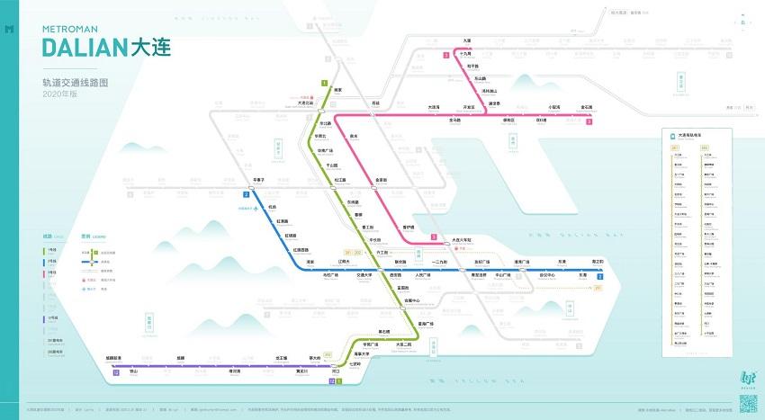 大连地铁线路最新版
