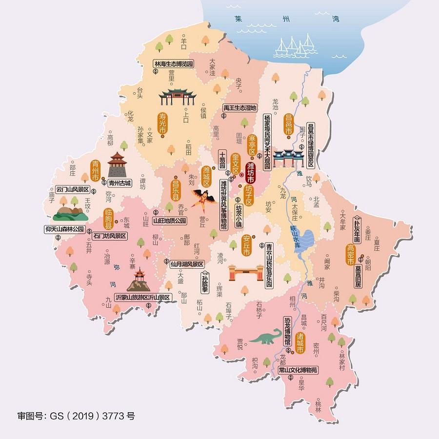 潍坊地图全图版