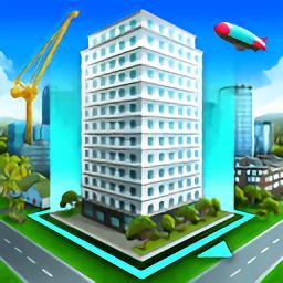 城市城市挑战中文版 v0.1.6 安卓版