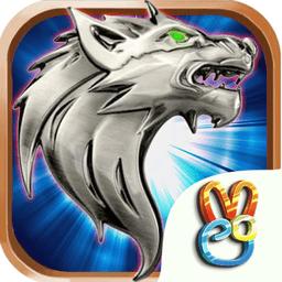 全民狼人��ol最新版 v1.3.9 安卓版