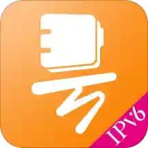 �簿助手官方版v6.6.7 安卓版