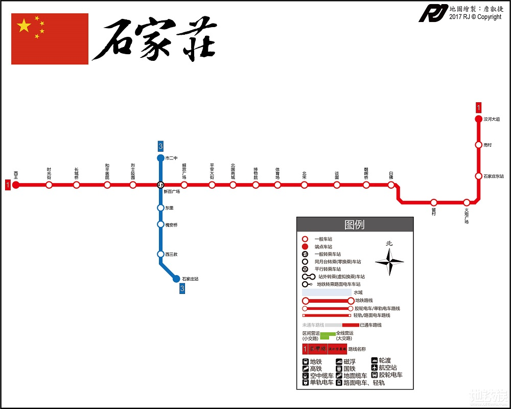 石家庄地铁规划图高清版