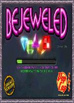 宝石迷阵1英文版 电脑版