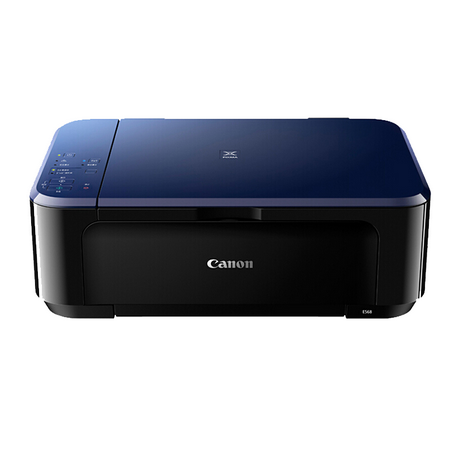 canon打印机驱动e568 免费版