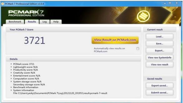 pcmark7(硬件性能测试工具) v1.4.0 官方版