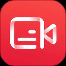 酷影视频剪辑官方版 v1.0.3 安卓版