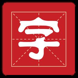 华康少女字体手机版 v7.5.1 安卓版