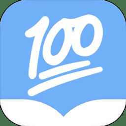 数学作业帮appv9.3 安卓手机版