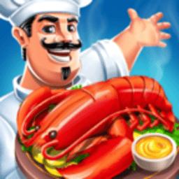 厨房站厨师烹饪餐厅大亨手游 v9.1 安卓版