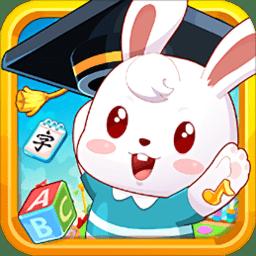 兔小贝乐园软件 v1.61 安卓版