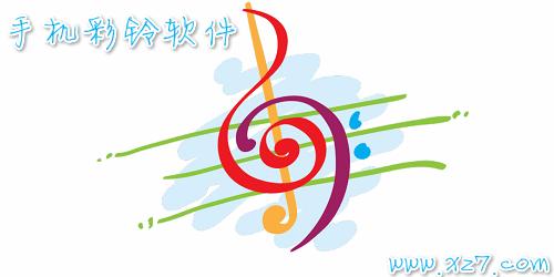 彩铃app