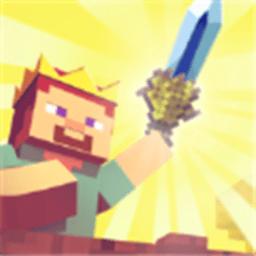 我的大宝剑官方版