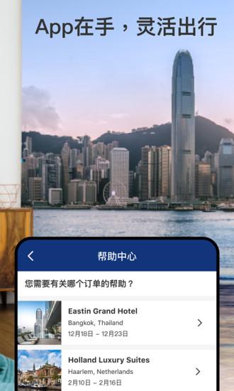 booking全球酒店预订app v27.5.0.1 安卓版