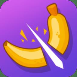 切水果模拟榨汁官方版v1.0