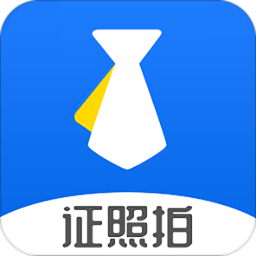 证照拍伟德国际唯一v1.0.3 安卓免费版