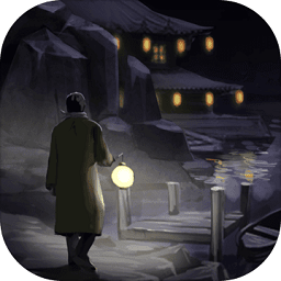 荒村谜云游戏v1.0 安卓版