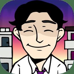 微笑不动产汉化版v1.1.0 安卓版