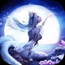 仙剑奇书手游v1.1.13 安卓版
