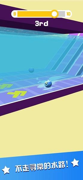 小腿跑一跑游戏-小腿跑一跑手游v1.0 安卓预约版 - 极光站