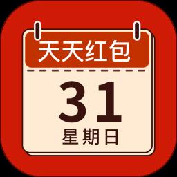 看看日历红包版 v1.3.5 安卓版