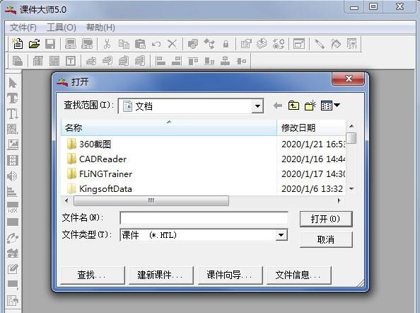�n件大���件 v5.0 官方版