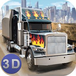 美国卡车司机游戏