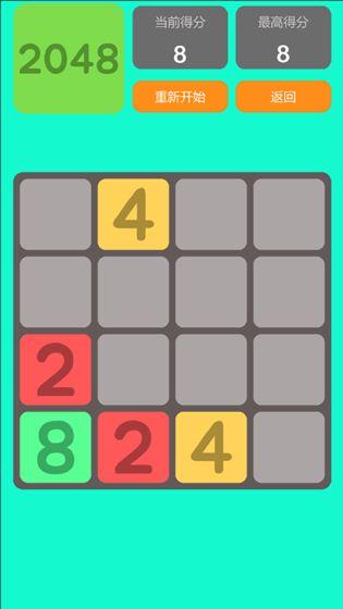 q2048游戏下载-q2048手游v1.0.0 安卓版