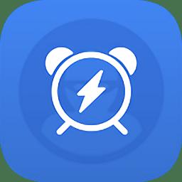 电量充满警示闹铃app v5.4.5 安卓版