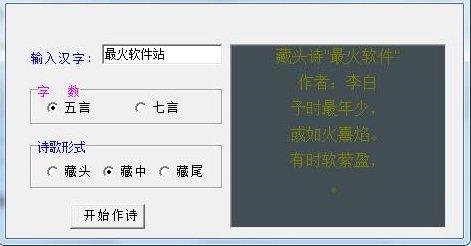 唐�L藏�^��件正式版
