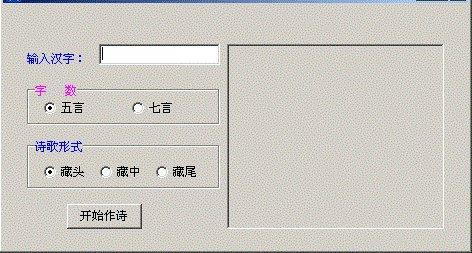 唐�L藏�^��件 v1.1 �G色版