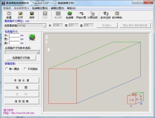 loadmaster�b箱大�� v6.4 官方版