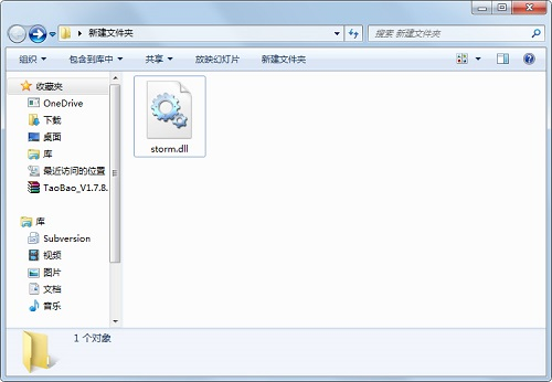 storm.dll文件�G色版