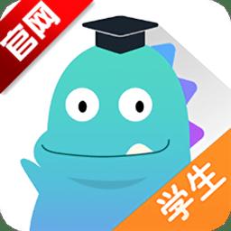 神算子学生端appv1.2.0112