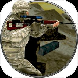 军队射击模拟器中文版 v1.0 安卓版