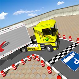 新卡车停车最新版 v1.6.3 安卓版