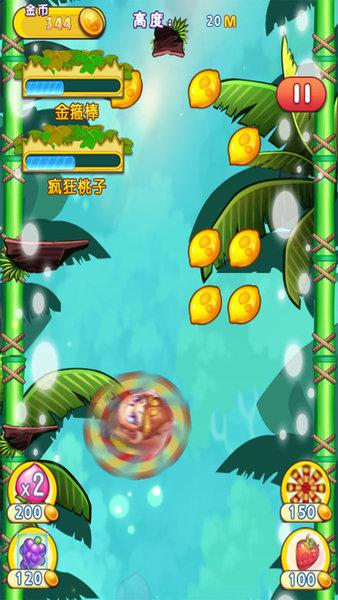 鲸娱切水果手游 v1.0 安卓版