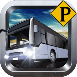 停车大师3d巴士试玩版 v4.0.1 安卓版
