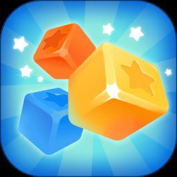 幸运消星星红包版 v1.8.9 安卓版